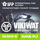 Vikiwat invites you to the International Technical Fair Plovdiv 2018