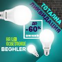 Total sale of Beghler LED lighting