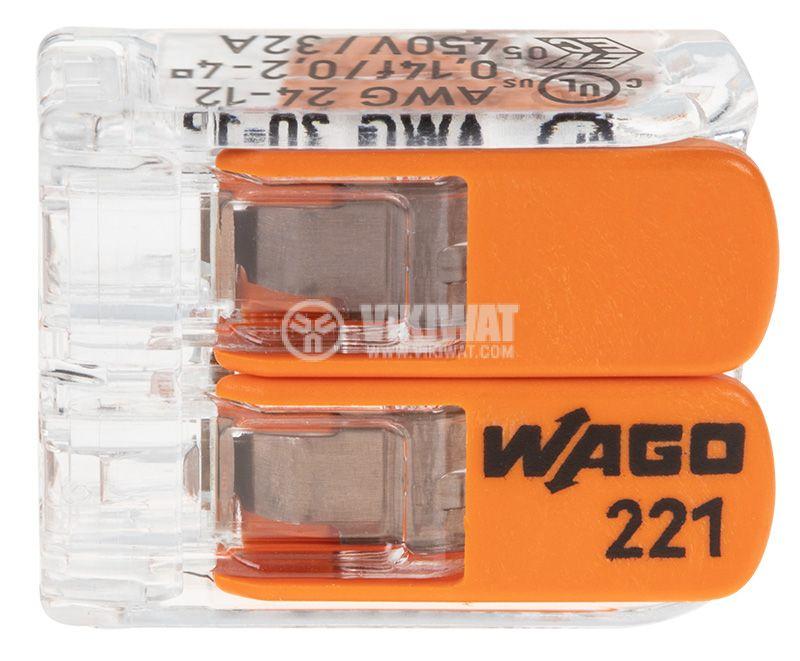 Клема за кабел 2 проводника WAGO 221-412  - 3