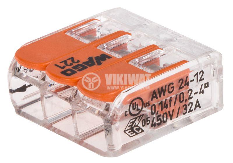 Клема, Бърза връзка, 0.2-4 mm2, тройна, WAGO 221-413 - 1