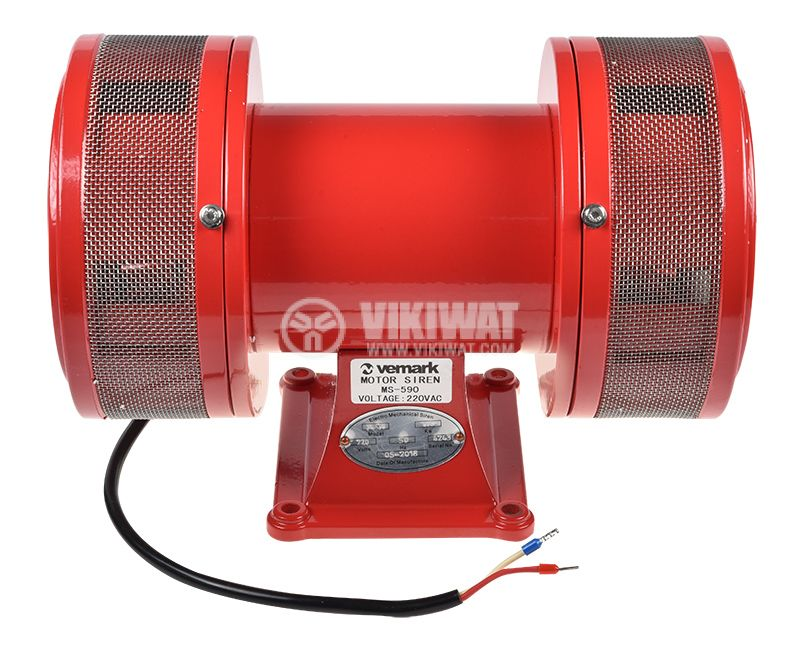 Motor siren MS590, 220V, 110dB, 270x195x155mm, siren, with screw - 2