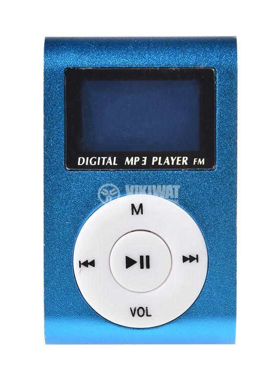MP3 плейър - 1