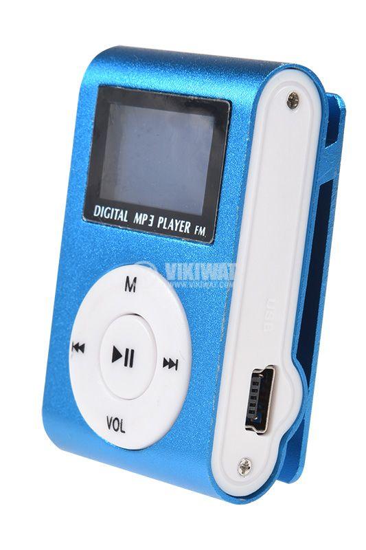 MP3 плейър - 2