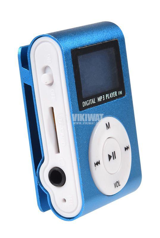 MP3 плейър - 3