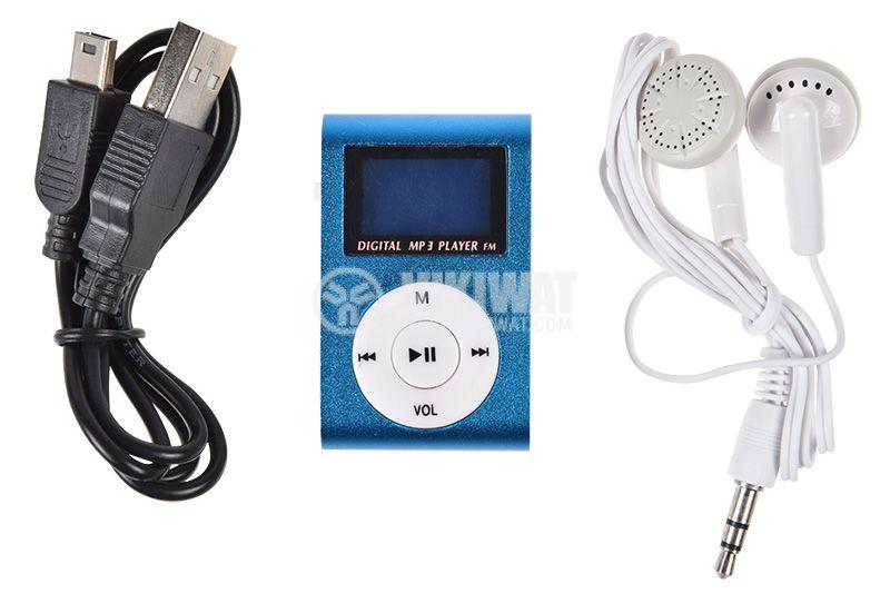 MP3 плейър - 4