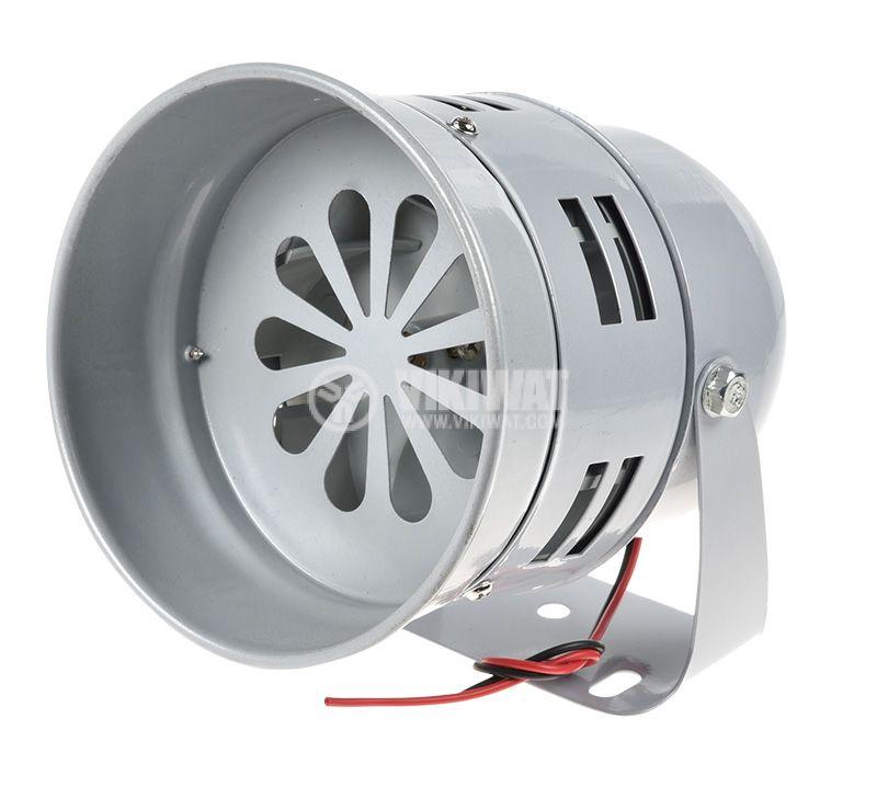 Сирена моторна, MS290, 113dB, 24VDC  - 1