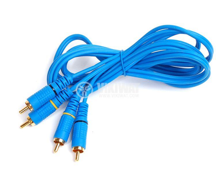 чинчов кабел - 2