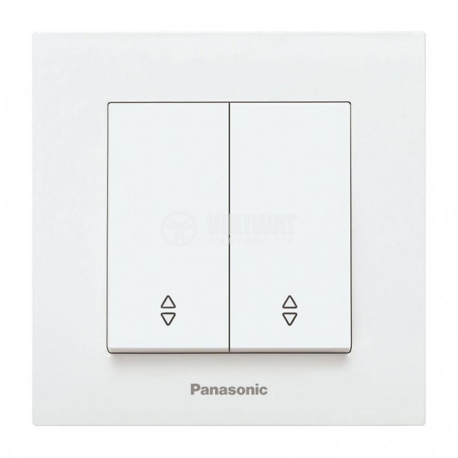 Електрически ключ, двоен, Karre Plus, Panasonic, сх.6 девиаторен, 10A, 250VAC, за вграждане, бял, WKTC0011-2WH - 1