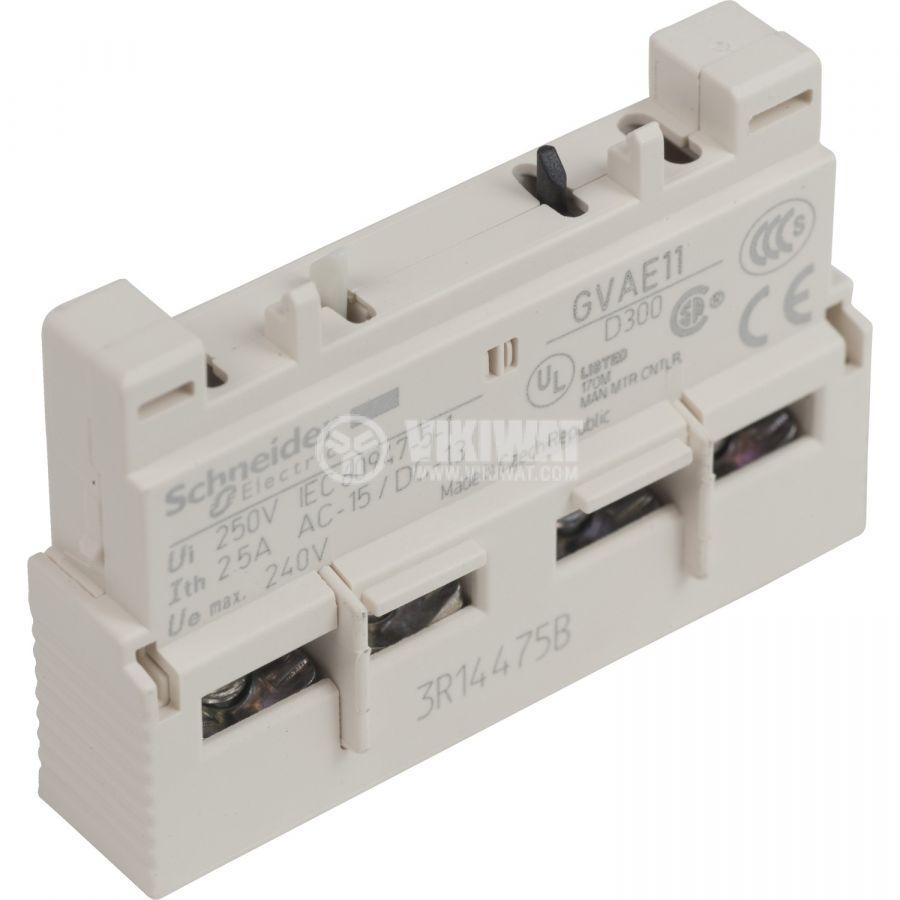 Спомагателен контактен блок GVAE11 2.5A 240V SPDT NO+NC