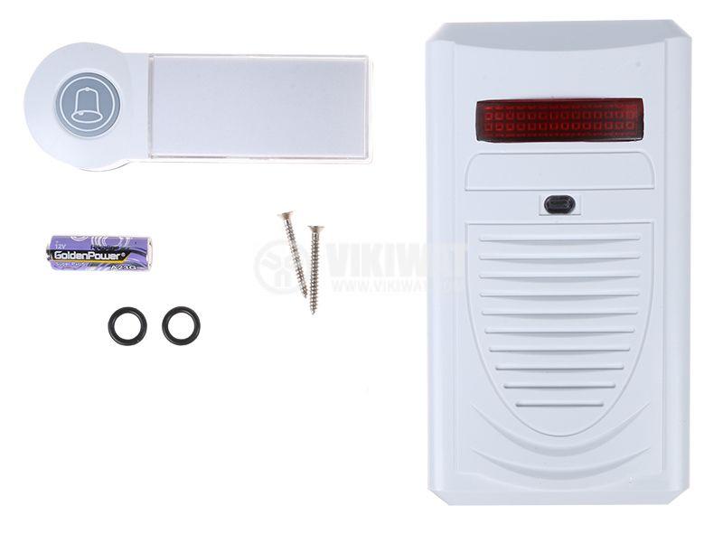Безжичен звънец за врата P5705, 230VAC, 60m, 75dB, бял - 1