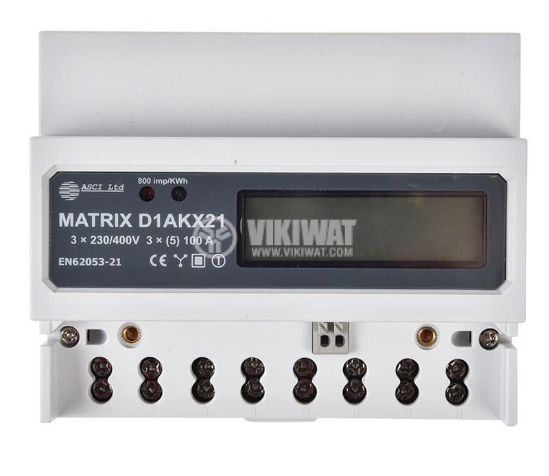 Електромер трифазен, MATRIX D1AKX21, електронен, 400VAC, 100A - 2