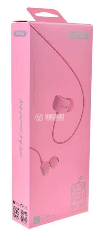 Слушалки RM-502 - 5
