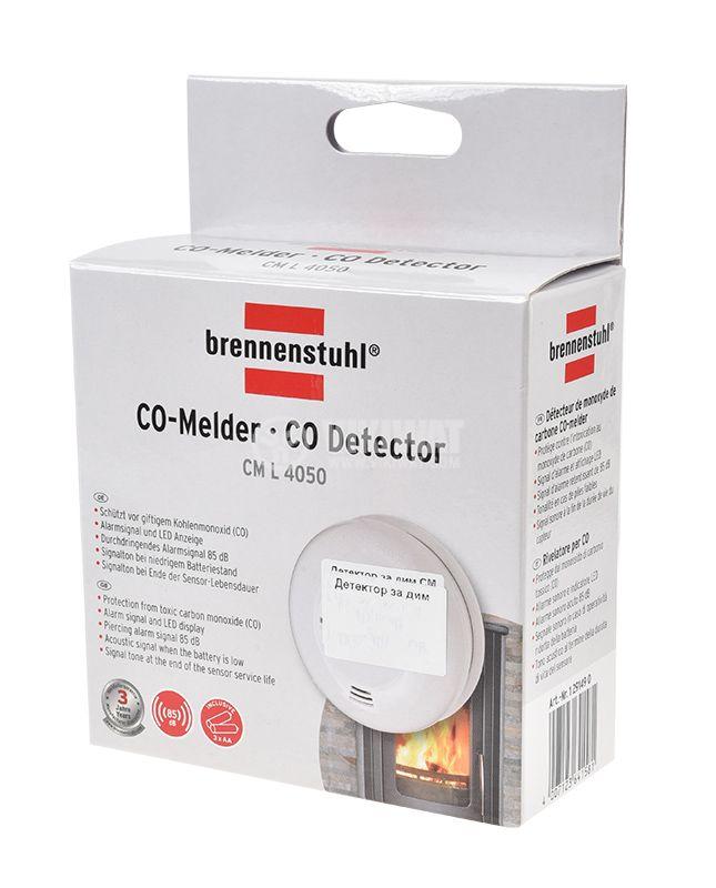 Детектор за дим  - 2