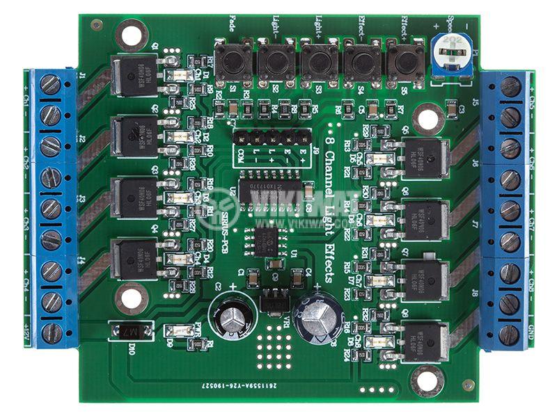 Управление за LED осветление, 8 канала, 12VDC, 18 светлинни ефекта - 1