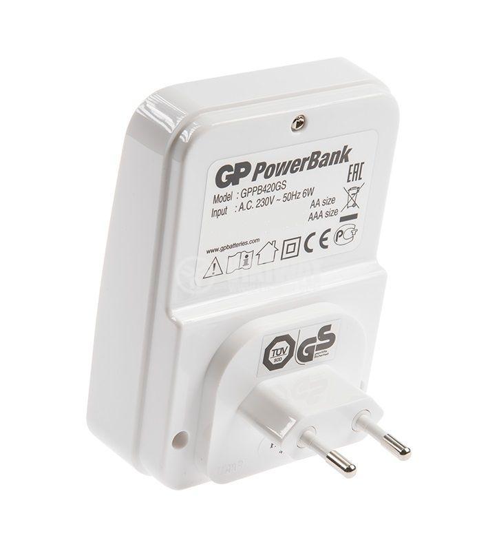 Зарядно устройство за акумулаторни батерии 4 x AA / AAA, Ni-MH - 2