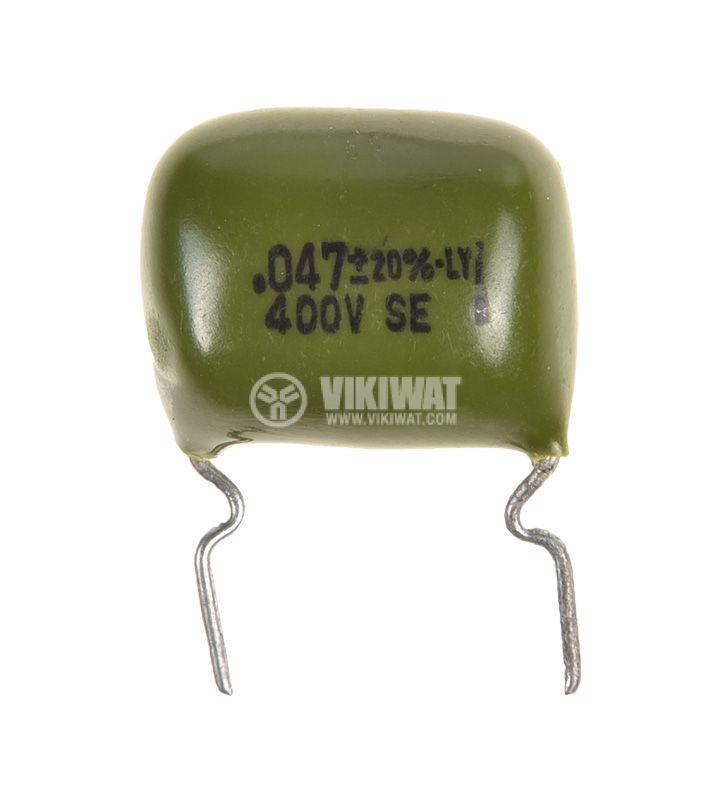 Кондензатор полиестерен,  47nF,  400V,  20% - 1