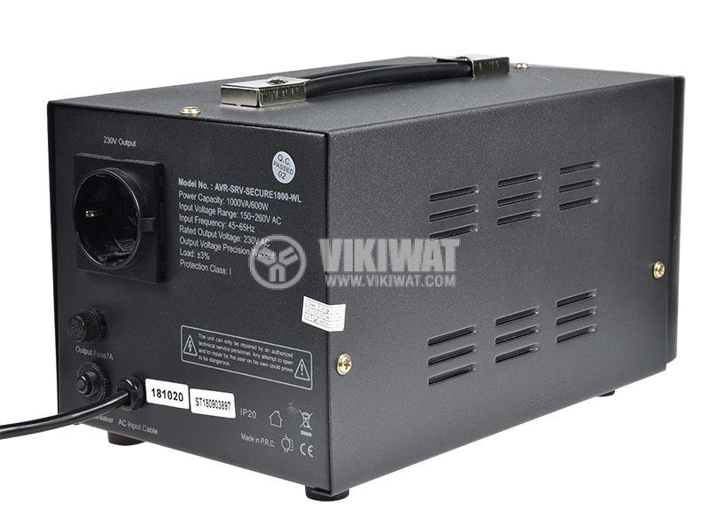Стабилизатор на напрежение 230VAC - 3