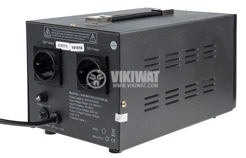 Стабилизатор на напрежение серво мотор - 3