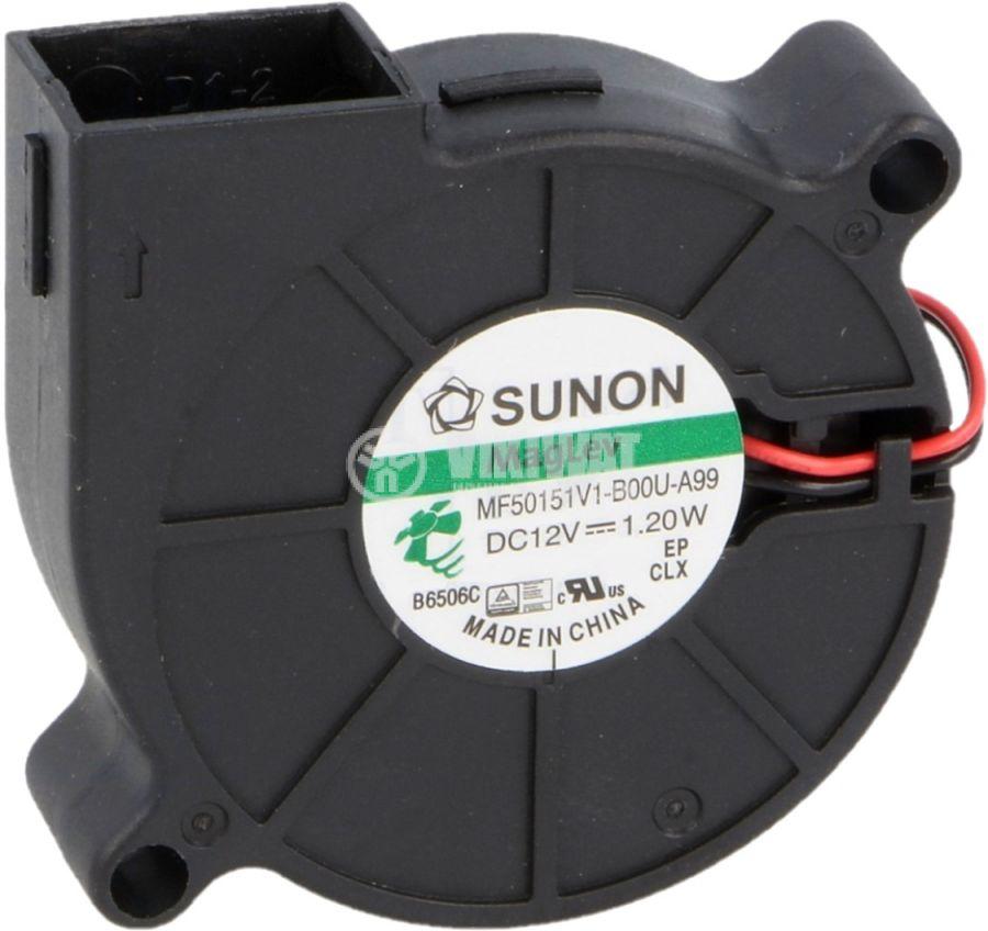 Вентилатор SUNON MF50151V1-A99 - 1