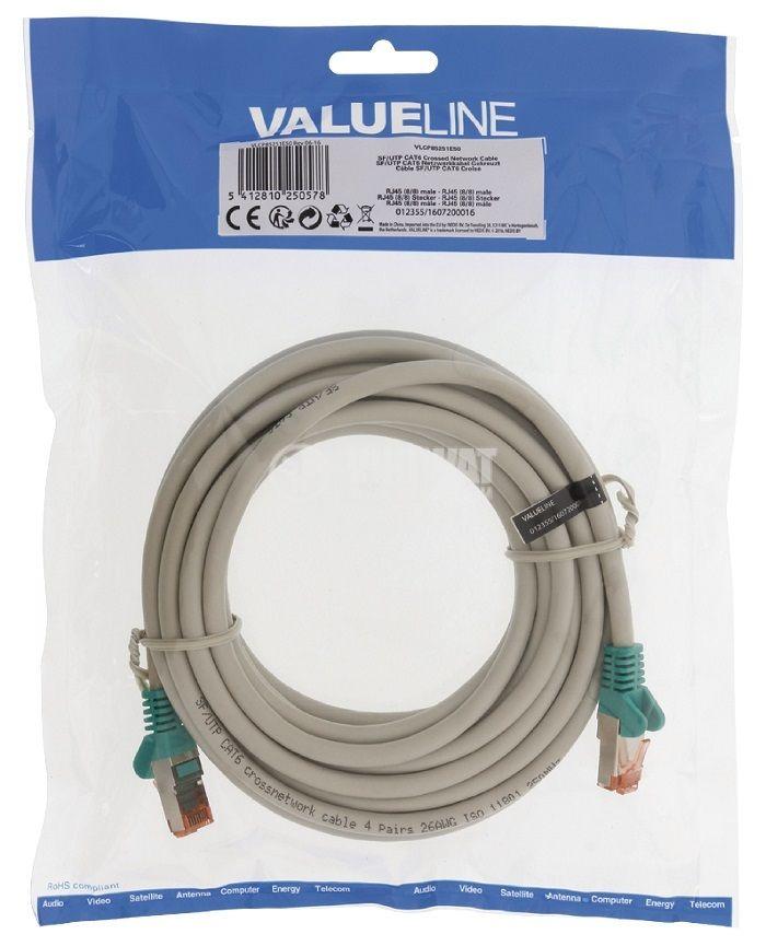 LAN кабел 5m RJ45 към RJ45 - 4