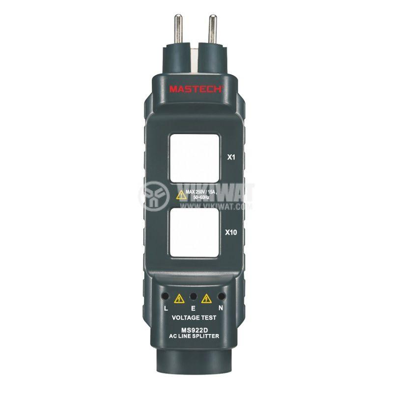 AC Line Splitter MS922D