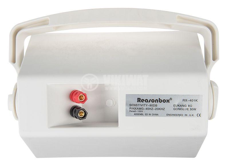 Wall speaker RX-401K, constant voltage (100V), 30W - 4