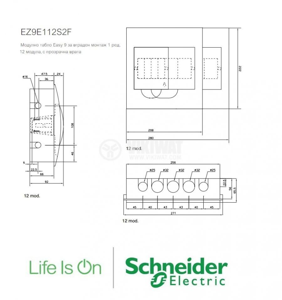 Апартаментно табло, 12 модула, Easy9, за вграждане, бял цвят, EZ9E112S2F - 7