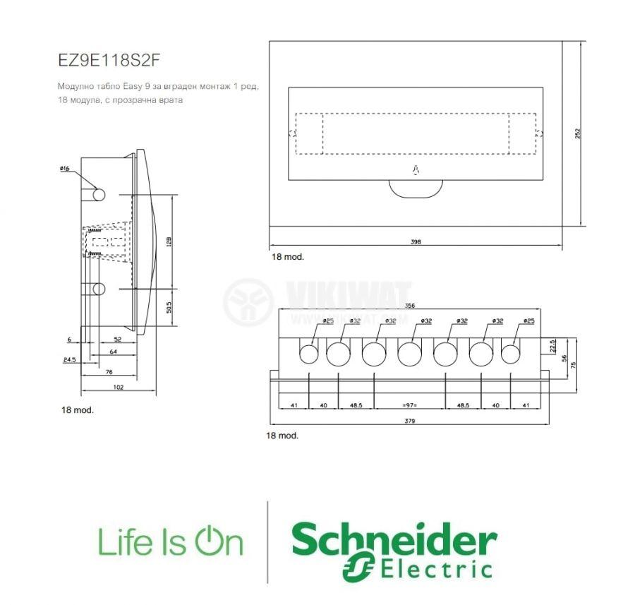 Апартаментно табло, 18 модула, Easy9, за вграждане, бял цвят, EZ9E118S2F - 3