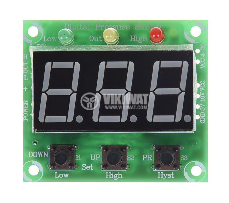 Регулатор за налягане, цифров, 1~20bar, 12VDC - 1
