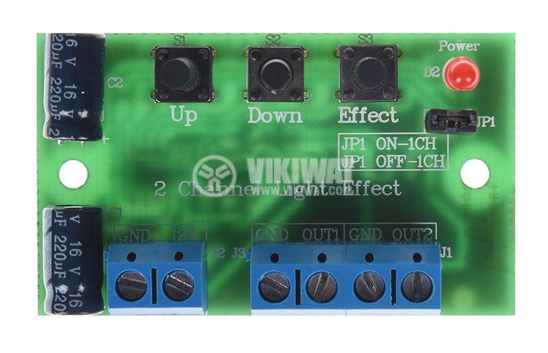 Двуканален контролер за светлинни ефекти, 12VDC/5A, 13 ефекта  - 1