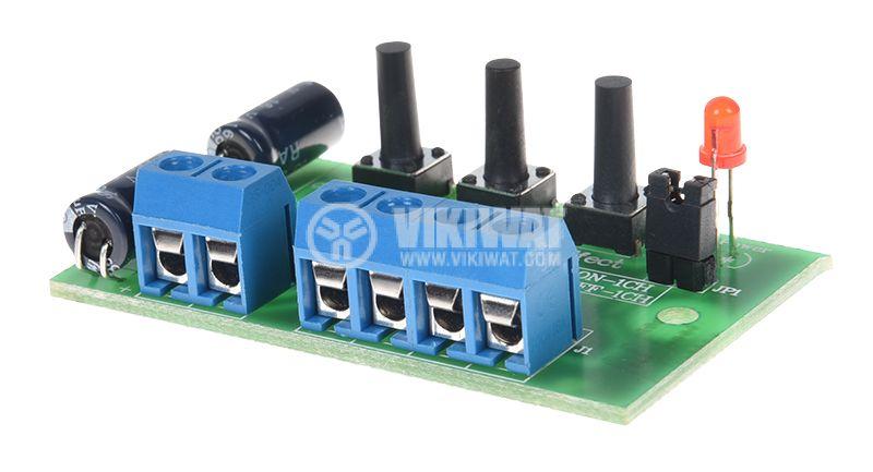 Двуканален контролер за светлинни ефекти, 12VDC/5A  - 2