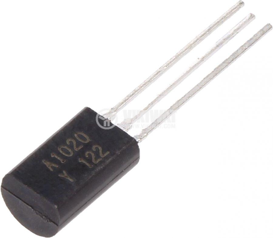 Транзистор 2SA1020 PNP дарлингтон 50V 2A 900mW 100MHz