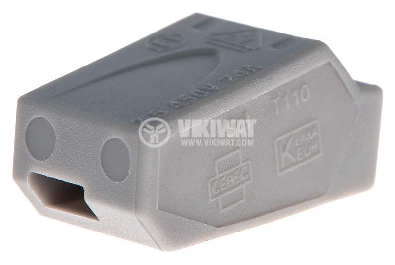Клема 450V 24A 2.5mm2 - 3