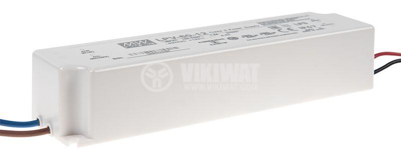 LED захранване - 3
