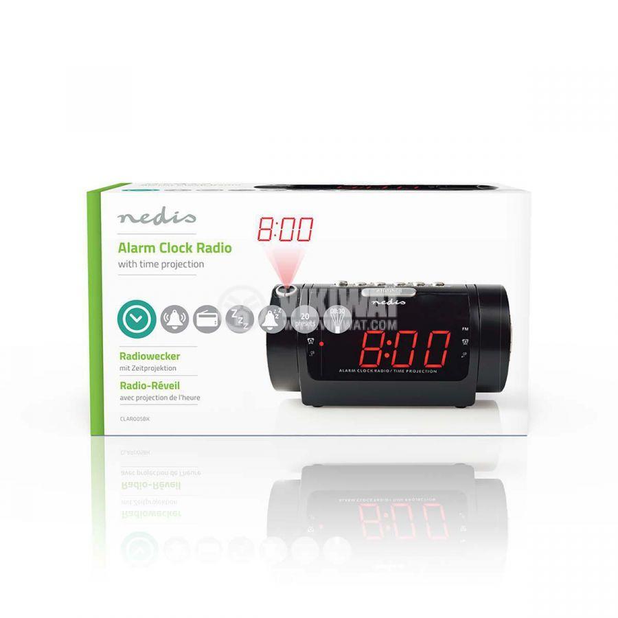 Дигитален прожекционен часовник CLAR005BK - 6