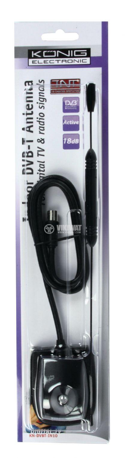 Amplified indoor аntenna, KN-DVBT-IN10, 18dB - 2