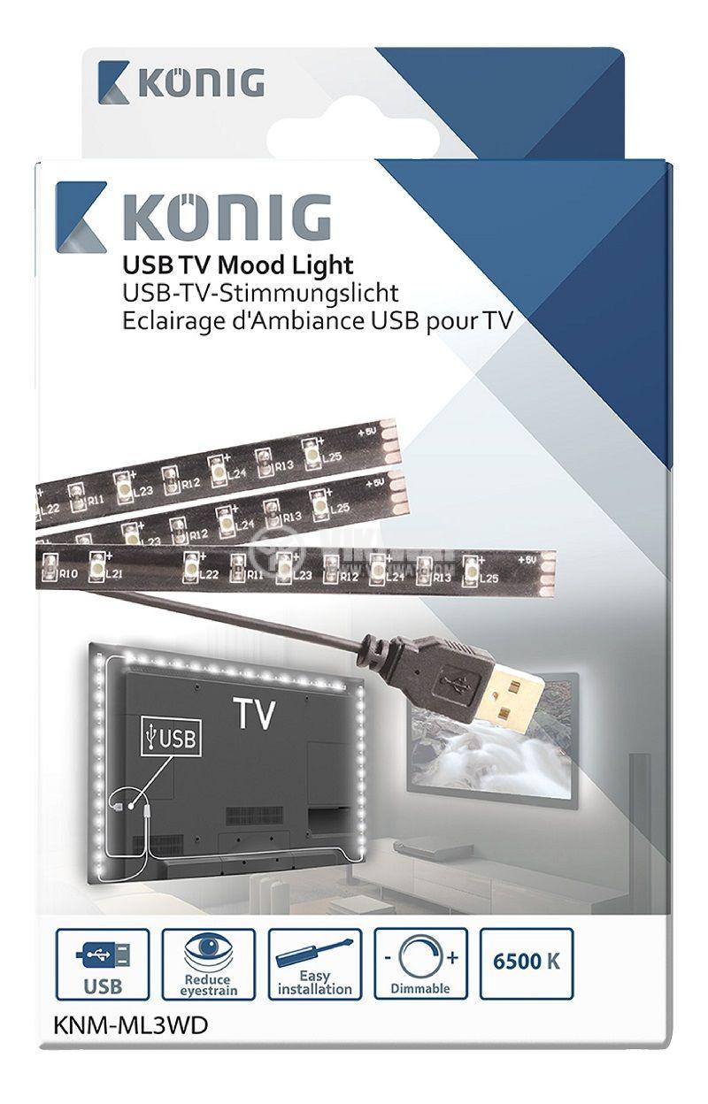 TV Mood Light LED, 192lm, 1800mm, cool white - 2