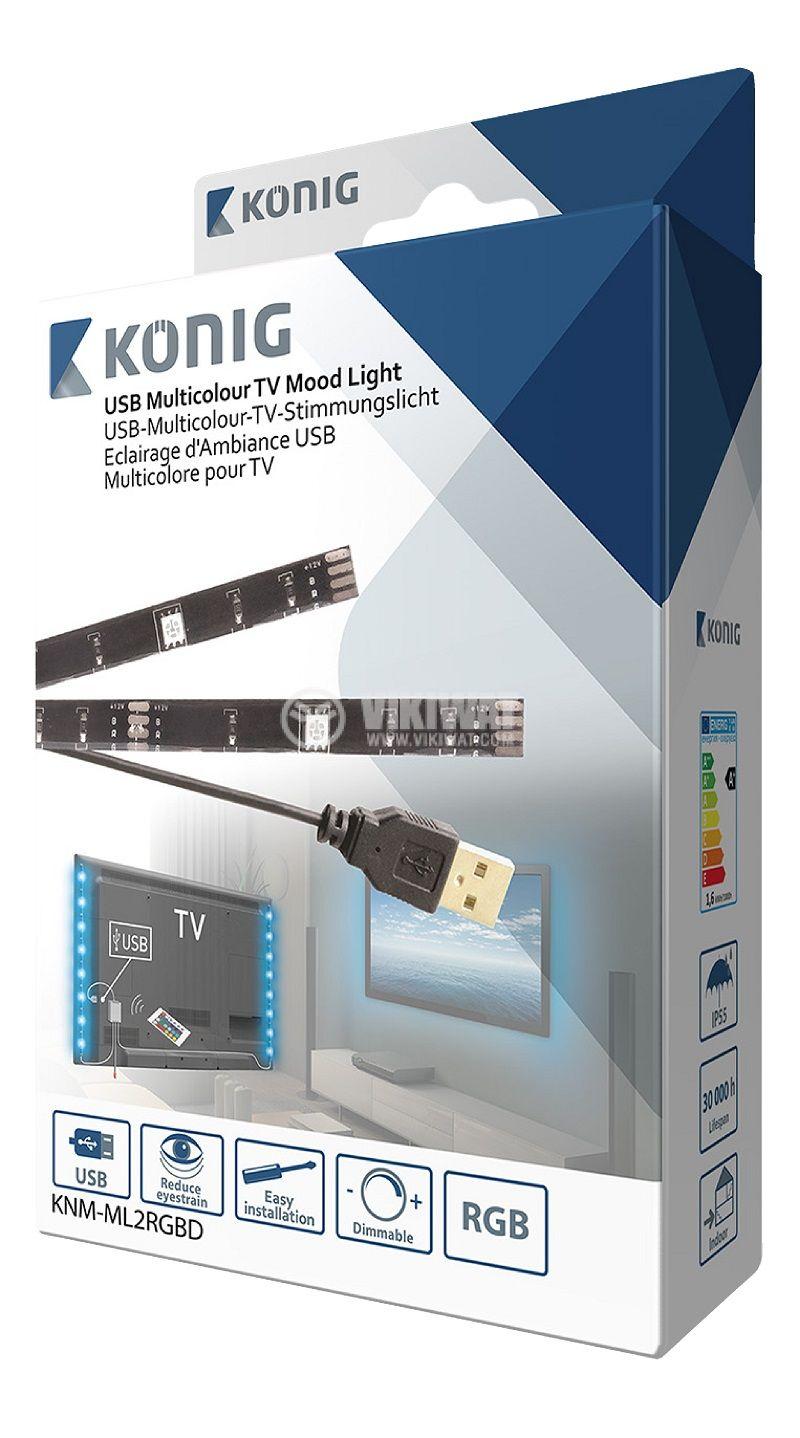 TV RGB Mood Light LED, 60lm, 1m, KNM-ML2RGBD - 2