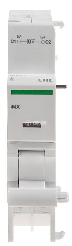 Независим превключвател IMX A9A26476 - 2