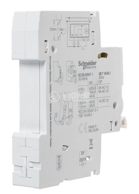 Independent operating switch IMX+OF - 3