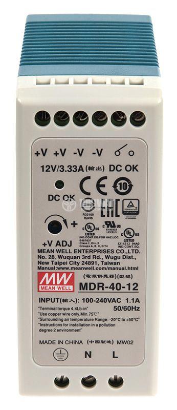 Импулсно захранване MDR-40-12 - 2