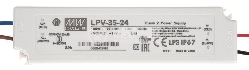 Импулсно захранване 1.5A/24VDC 36W - 2