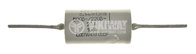 Capacitor filter,  0.1µF,  220VAC,  500VDC,  secure,  axial - 1