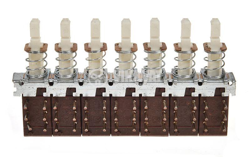 Isostat rack - 2