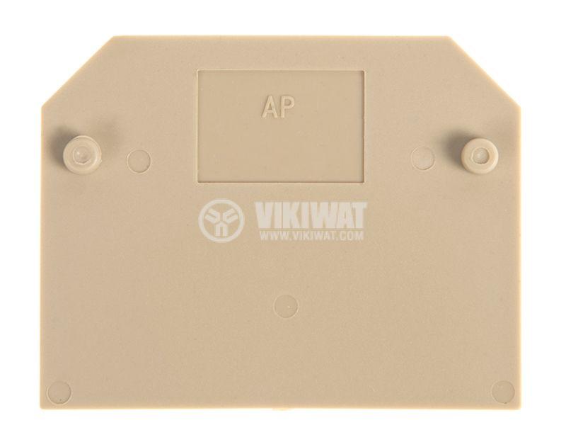 Terminal block separator plate - 2