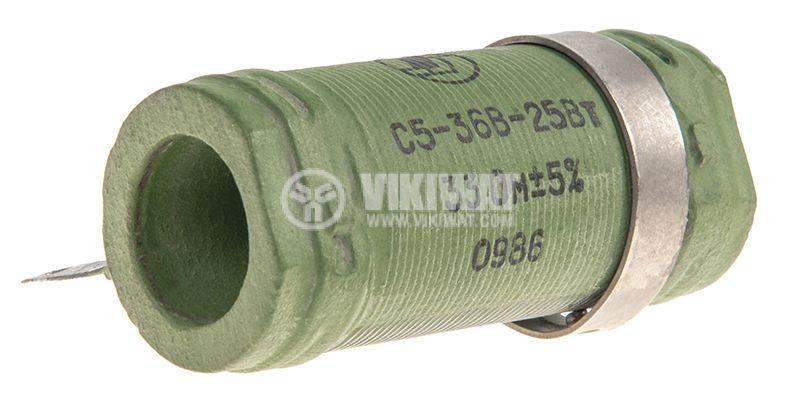 Резистор С5-36В-25Вт - 3
