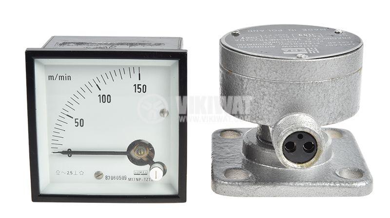 Разходомер PL-62-700 - 1