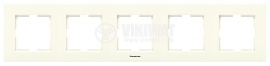 Рамка Karre Plus Panasonic петорна хоризонтална крем WKTF0805-2BG