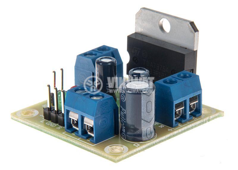 Нискочестотен усилвател TDA7375, 14VDC, 2x35W, 2x25W, 2x20W  - 1