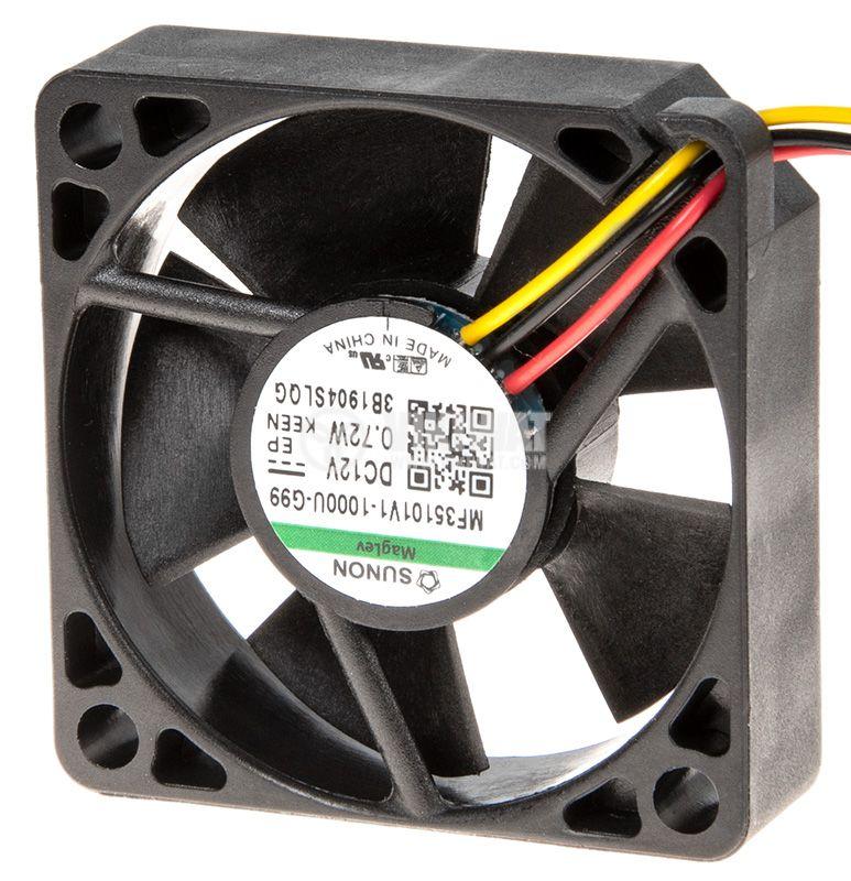 Вентилатор MF35101V1-1000U-G99 - 2